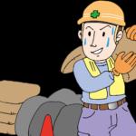 建設業許可の要件5つ!